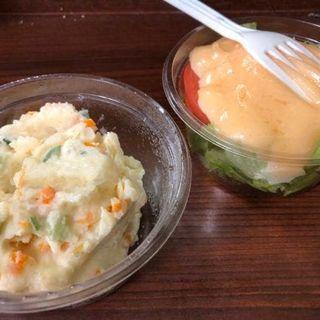ポテサラ 生野菜(ジャポネ )