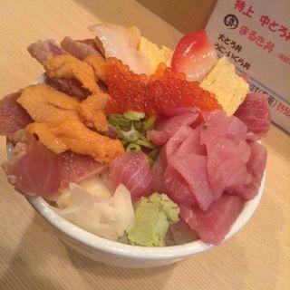 まるき丼(まぐろ亭 )