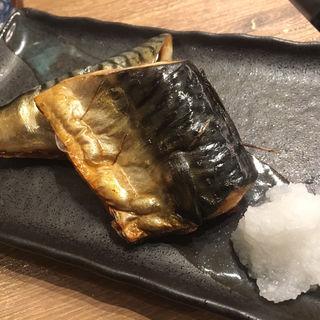 鯖の文化干し(大衆酒場 富士山)