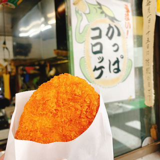 かっぱコロッケ(栃木屋精肉店 )