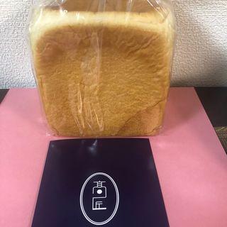 プレーン食パン(高匠 難波店)