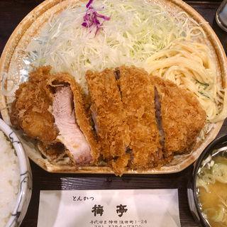ロースかつ定食(とんかつ 梅亭 (とんかつ・うめてい))