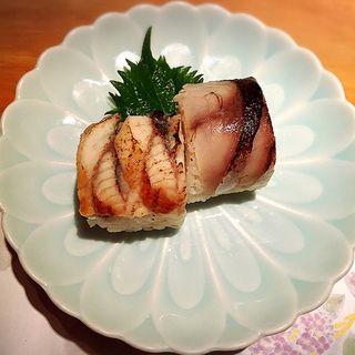 焼きサバと焼き穴子の棒寿司