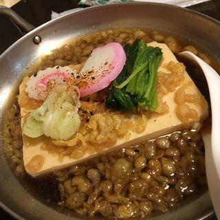 たぬき豆腐(吉乃川酒蔵)