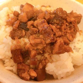 魯肉飯(キッチン キキ)