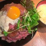 ローストビーフ丼 (並)