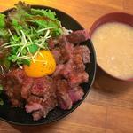 アメリカンステーキ丼 ( 並 )