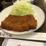 勝烈定食(勝烈庵 相鉄ジョイナス店)