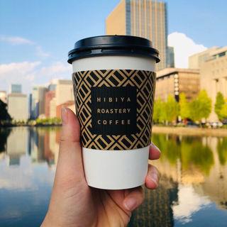 コーヒー(日比谷焙煎珈琲)