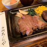テリヤキステーキ定食