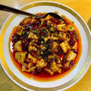 麻婆豆腐定食(四季ボウ坊 (シキボウホウ))