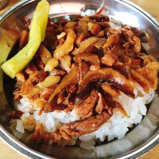 魯肉飯(金峰魯肉飯(チンフォンルゥロウファン))