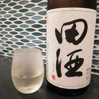 田酒(ひさご酒店)