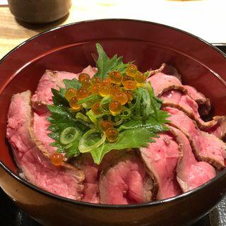 ローストビーフ丼(肉炭馨 和衷)