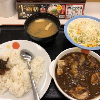 ごろごろチキンカレー(松屋 谷町九丁目店 )