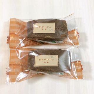 黒糖フィナンシェ(久留米黒棒本舗 高宮店 )