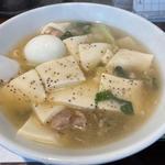 豆腐らー麺