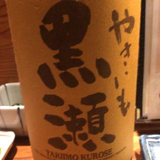 焼き芋黒瀬(駒八ムスブ田町店)