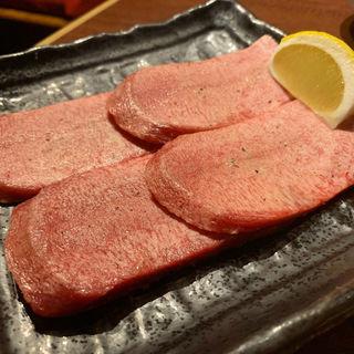極みタン塩(ほるまさ)