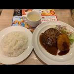日替わりランチ(ハンバーグデミグラスソース&コロッケ)