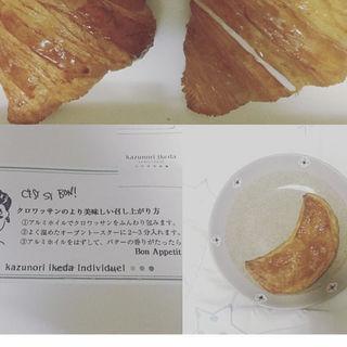 (カズノリ イケダ アンディヴィデュエル (kazunori ikeda individuel))