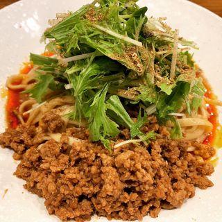 汁無し担々麺(立石担担麺 火のき)