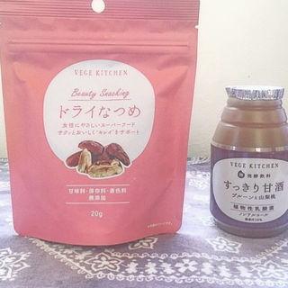 (シンシアガーデン・カフェ)
