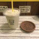 バナナジュース(そんなバナナ (sonna banana))