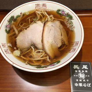 あっさり煮干しラーメン(長尾中華そば 西バイパス本店 )