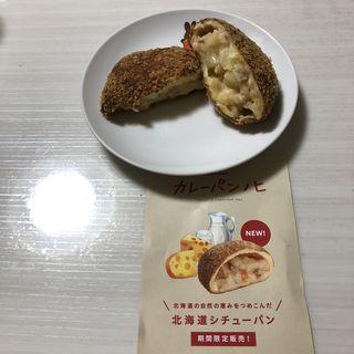 北海道シチューパン(カレーパンノヒ)