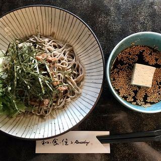 飛騨牛のつけ蕎麦(山本屋 )