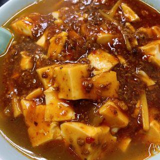 麻婆麺(やよい軒 (ヤヨイケン))