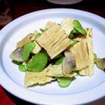 湯葉と空豆とアサリの和え物
