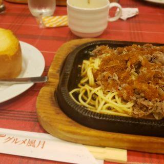 ビーフバター焼き定食(風月)