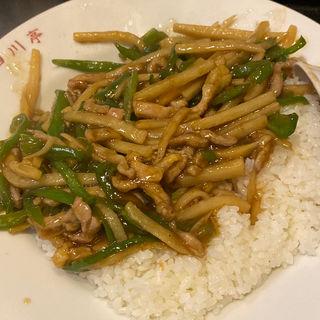 青椒肉絲かけご飯(四川亭 )
