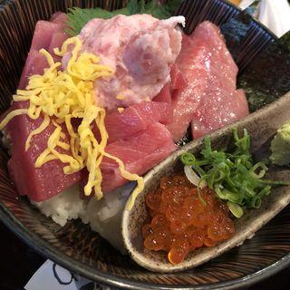 ランチ 特上マグロ丼(まぐろの鉄人 )