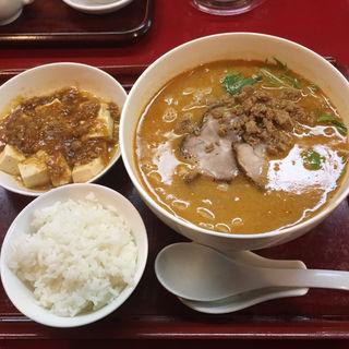 四川担々麺セット(ランチメニュー)(担々亭)