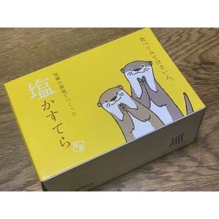塩カステラ(仙台うみの杜水族館フードコート )