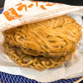 会津地鶏ラーメンバーガー
