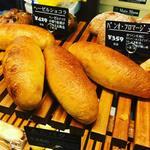 あんバター(Boulangerie et Cafe Main Mano)