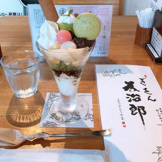 西尾の八ッ橋パフェ(ぎをん為治郎 祇園店)