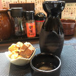 日本酒 橙 オレンジ 【東京都】