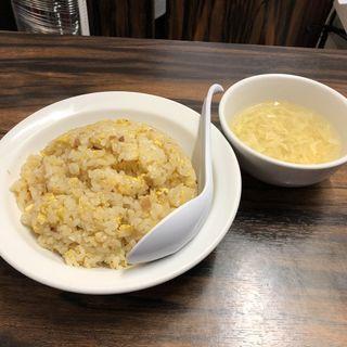 炒飯(珉珉 浜松町店 (ミンミン))