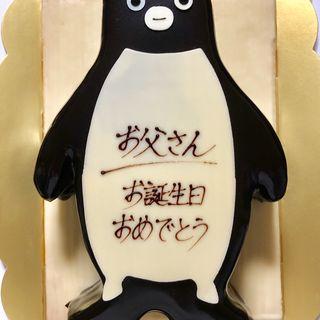 Suicaのペンギンチョコレートケーキ(クロスダイン (All Day Dining Cross Dine))