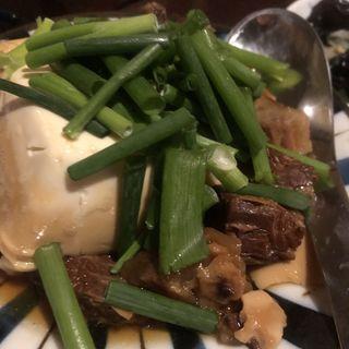 牛すじと豆腐の煮込み