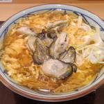 牡蠣尽くし玉子餡掛けうどん(丸亀製麺)