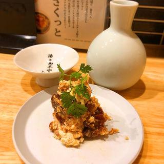 ラム酒で漬けた柿のクリームチーズ和え(酒場 晩酌 Tezuka)