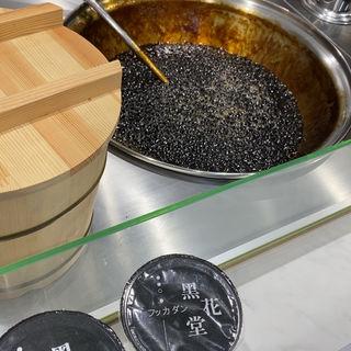 紅茶タピオカミルクティー(黒花堂)