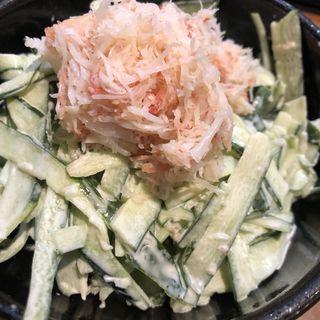 カニサラダ(銀座 井泉 (ぎんざ いせん))