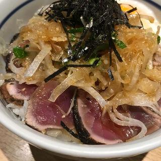 鰹たたき丼(才谷梅太郎 )